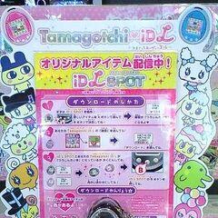 Tamagotchi iD L SPOT stand