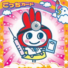 Tosakatchi Doctor