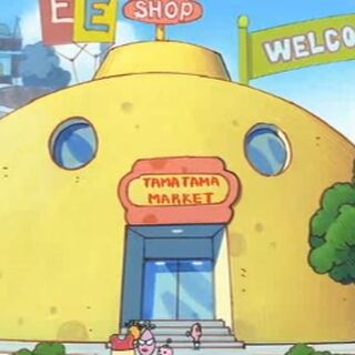 The Tamatama Market in Tamagotchi: The Movie