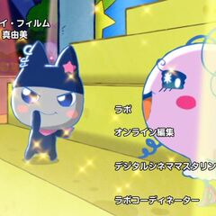 Kuromametchi as he appears in <a href=