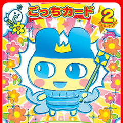 Mametchi Spring Royal Style