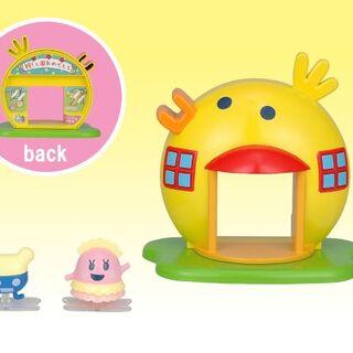 A toy version of Tamagotchi Preschool