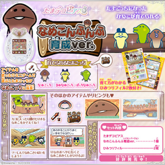 Nameko version.