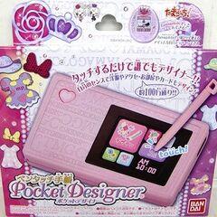 Pocket Designer toy packaging