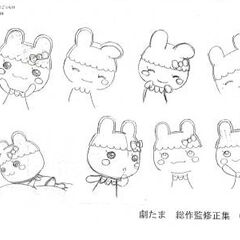 Chamametchi's poses' designs from <strong class=
