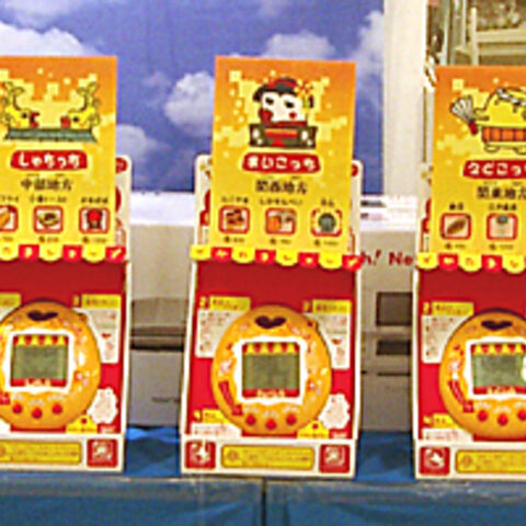 A row of TamaTama Market Dekas with their corresponding characters. A GameStation Deka can be seen on the far left.