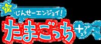 Uratama logo