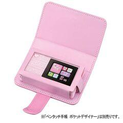 Pocket Designer in its case