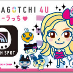 Rolatchi Touch 4U Card