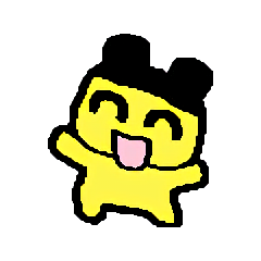 Vintage artwork of happy Mametchi