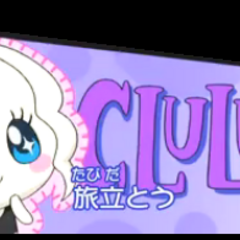 Clulutchi's name in the opening theme