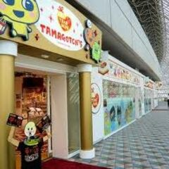 The very first TamaDepa located in Tokyo dome