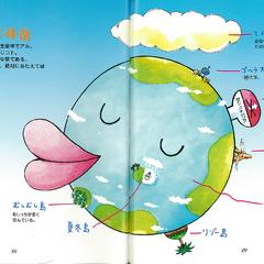 Illustration from <i><a href=