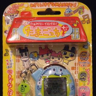 Japanese Familitchi
