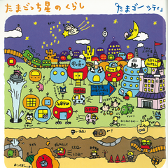 An early version of Tamagotchi Town, from <i><a href=
