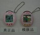 Counterfeit Tamagotchi Toys