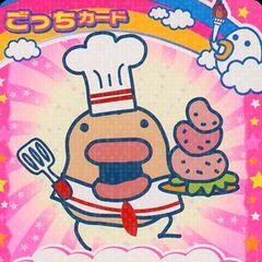 Tarakotchi Cooking
