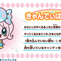Candy Pakupau's profile card on Tamagotchi Channel.