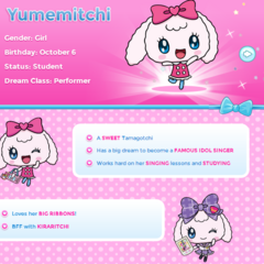 Yumemitchi's Profile on TamagotchiFriends.com