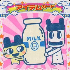 Mametchi and <a href=