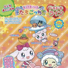 Poster for 3ds game's promotional manga