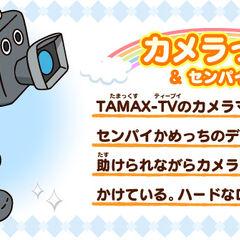 Anime profile card on Tamagotchi Channel