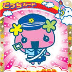 Violetchi Police Officer