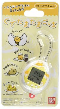 Gudetama Packaging