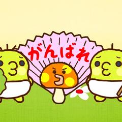 A screenshot of Dokukinotchi from a <i>Sorette, Kuchipatchi.</i> webisode