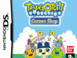Tamagotchi Connection: Corner Shop