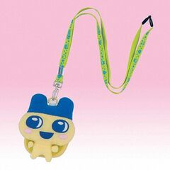 A plush of Mametchi with a keychain strap