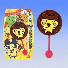 Mametchi candy