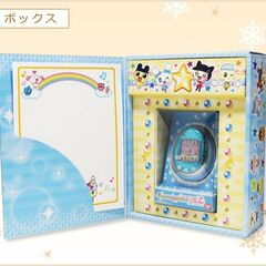 Tamagotchi iD L present box version (Blue)
