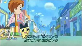 Tamagotchi The Movie!