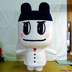 Official mascot Papamametchi costume