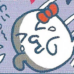 Young Dorotchi in a manga panel from <a href=