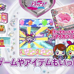 Aikatsu P's characters and items.