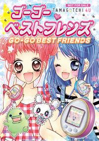 GoGoBestFriends cover