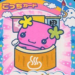 Violetchi Fluffy bath and san