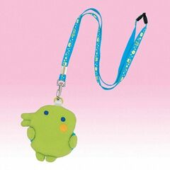 A Kuchipatchi plush with a lanyard
