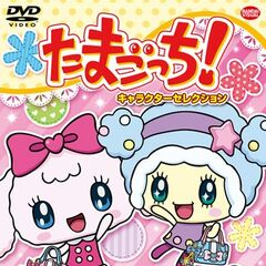 Tamagotchi! Yumemitchi & Kiraritchi Collection (Yume Kira Dream)