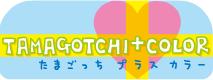Tmgc plus c logo