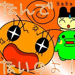 Memetchi from a Meme Comics Tamagotchi manga.