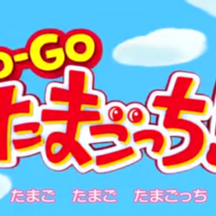 The logo in the opening song.