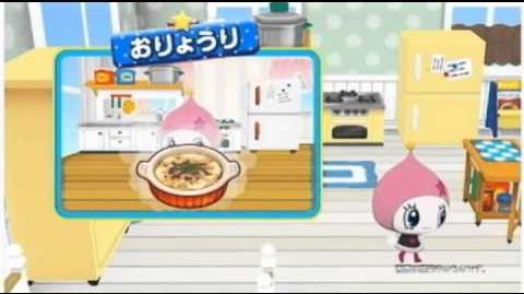 Minna no NC Ouchi Mainichi Tamagotchi - Commercial