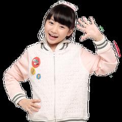 Single image of Mai.