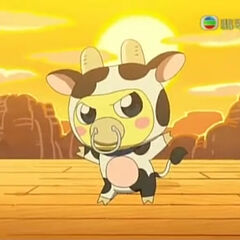 Mametchi in a Cow