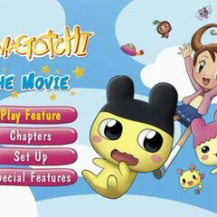 The main menu of Tamagotchi: The Movie