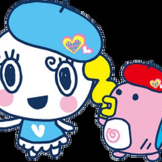 Ekakitchi and Ciaotchi