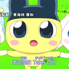 Mametchi holding <a href=
